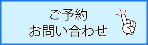 RSstudio_東京_水道橋_文京区_本郷_写真撮影_プロカメラマン _リンク